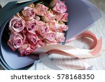 a fresh bouquet of exquisite... | Shutterstock . vector #578168350