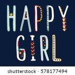 cute slogan | Shutterstock .eps vector #578177494