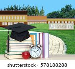 education concept  path to... | Shutterstock . vector #578188288