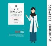 arab woman doctor wearing white ...   Shutterstock .eps vector #578194510