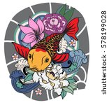 hand drawn koi fish with flower ... | Shutterstock .eps vector #578199028