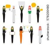arab business people...   Shutterstock .eps vector #578200480