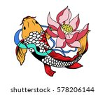 koi fish tattoo  japanese style | Shutterstock .eps vector #578206144