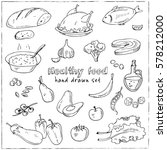 vector hand drawn set of... | Shutterstock .eps vector #578212000