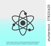 atom sign icon   Shutterstock .eps vector #578231620