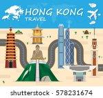 hong kong landmark global... | Shutterstock .eps vector #578231674