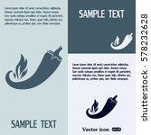 pepper vector icon | Shutterstock .eps vector #578232628