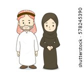 muslim clothing  set 2 | Shutterstock .eps vector #578245390