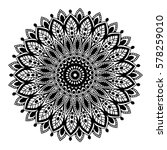mandalas for coloring book.... | Shutterstock .eps vector #578259010