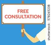 free consultation. hand holding ...   Shutterstock .eps vector #578265238