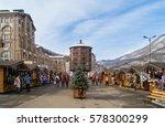 souvenir pavilion on the street.... | Shutterstock . vector #578300299