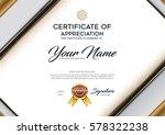 certificate vector luxury