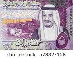 saudi arabia 5 riyal  2016 ... | Shutterstock . vector #578327158