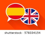 two white speech bubbles with... | Shutterstock .eps vector #578334154