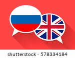 two white speech bubbles with... | Shutterstock .eps vector #578334184