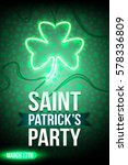 flyer for saint patrick's party ... | Shutterstock .eps vector #578336809