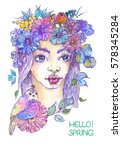 watercolor illustration of... | Shutterstock . vector #578345284
