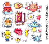 cool patch badges and pins in... | Shutterstock .eps vector #578360068