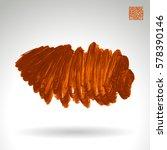 brush stroke and texture.... | Shutterstock .eps vector #578390146