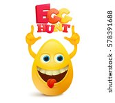 funny yellow egg shaped emoji... | Shutterstock .eps vector #578391688