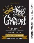 carnival hand drawn lettering ... | Shutterstock .eps vector #578463724