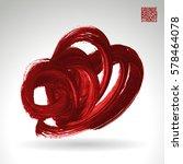 brush stroke and texture.... | Shutterstock .eps vector #578464078