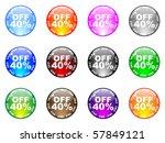 forty percent   Shutterstock .eps vector #57849121
