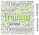 concept or conceptual training  ... | Shutterstock . vector #578520028