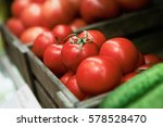 close up focus on fresh ripe... | Shutterstock . vector #578528470