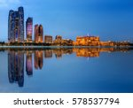 Small photo of View of Abu Dhabi Skyline at sunset, United Arab Emirates