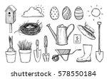 hand drawn vector illustration. ... | Shutterstock .eps vector #578550184