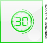 electronic timer 30 seconds | Shutterstock .eps vector #578570998