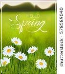 hello spring. beautiful ...   Shutterstock .eps vector #578589040