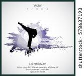 karate | Shutterstock .eps vector #578637193