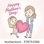 happy mother's day | Shutterstock .eps vector #578751586
