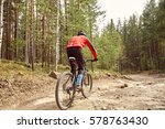 cyclist riding a mountain bike...   Shutterstock . vector #578763430