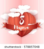 paper heart in the clouds ... | Shutterstock .eps vector #578857048