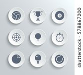 sport icons set   white round... | Shutterstock . vector #578867200