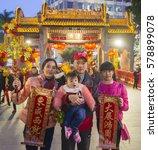 foshan  china february 12  2017 ... | Shutterstock . vector #578899078