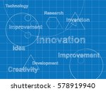 innovation | Shutterstock . vector #578919940