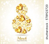 8 march vector greeting card ... | Shutterstock .eps vector #578923720