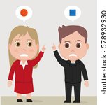 different opinions | Shutterstock .eps vector #578932930