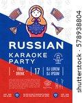 russian karaoke music party... | Shutterstock .eps vector #578938804