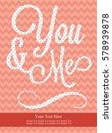 love card design. vector... | Shutterstock .eps vector #578939878