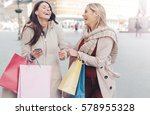 two beautiful smiling women... | Shutterstock . vector #578955328
