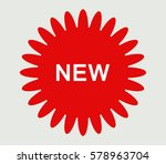 icon new | Shutterstock .eps vector #578963704