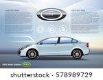 elegant car sedan ads template... | Shutterstock .eps vector #578989729