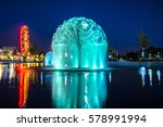 fountain with city lights | Shutterstock . vector #578991994