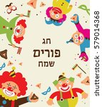 purim template design  jewish... | Shutterstock .eps vector #579014368