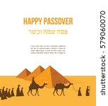 happy and kosher passover in... | Shutterstock .eps vector #579060070